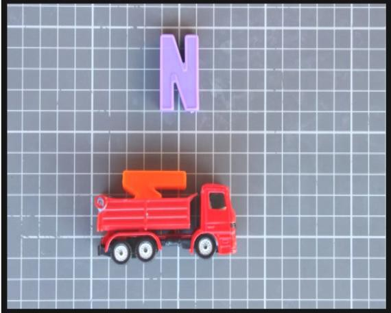 Animation d'objets
